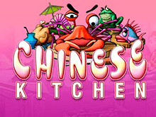 Вулкан Удачи автоматы Китайская Кухня