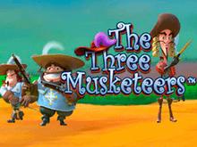 Тремя Мушкетерами