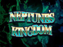 Играть на сайте Вулкана в яркие игровые автоматы Королевство Нептуна