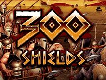 300 Shields от Microgaming – популярный виртуальный слот с прибыльной бонус-игрой